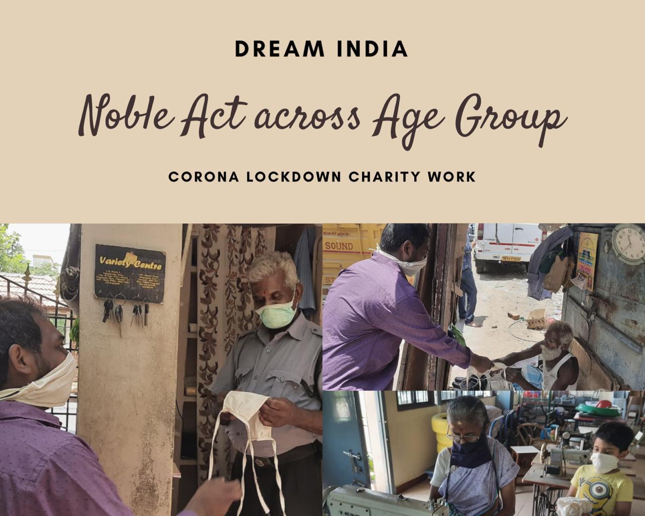 Dream India, Educational